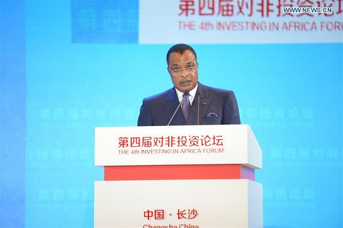 the 4th Investing in Africa Forum in Changsha,